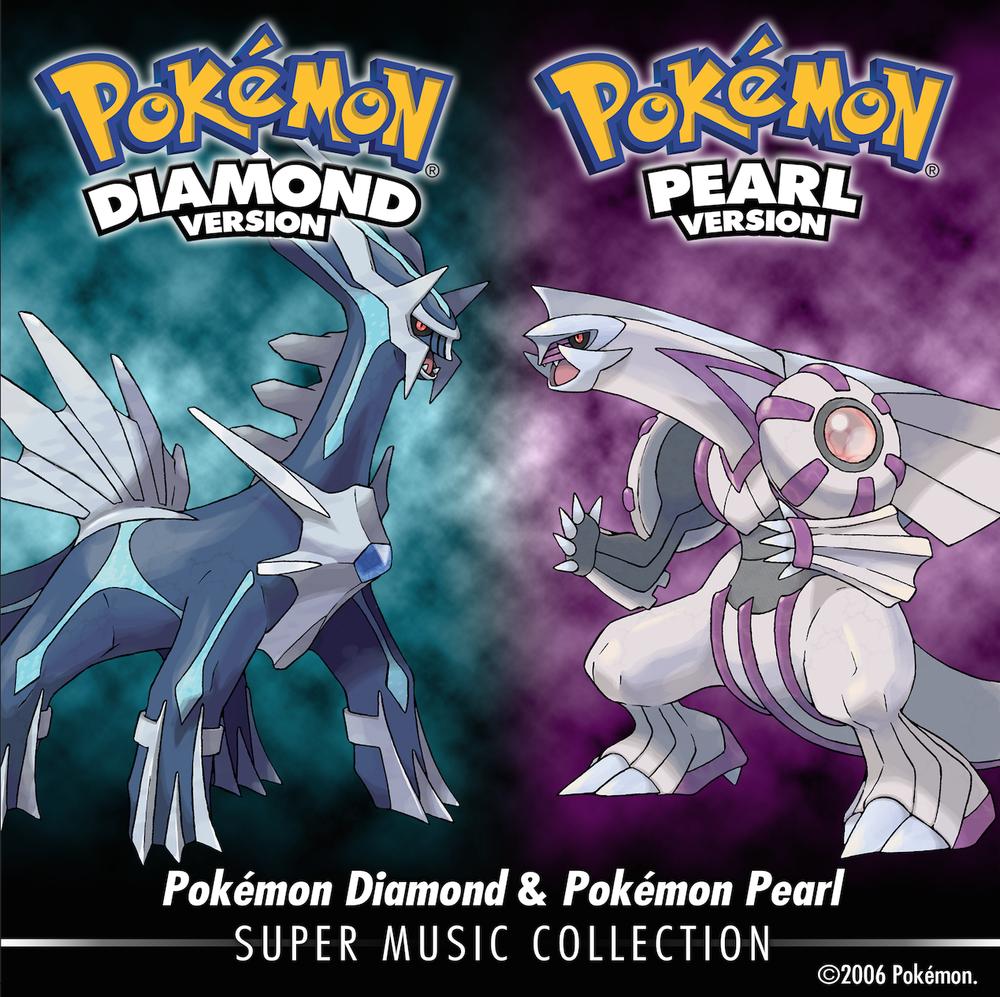 diamond-itunes-soundtrack