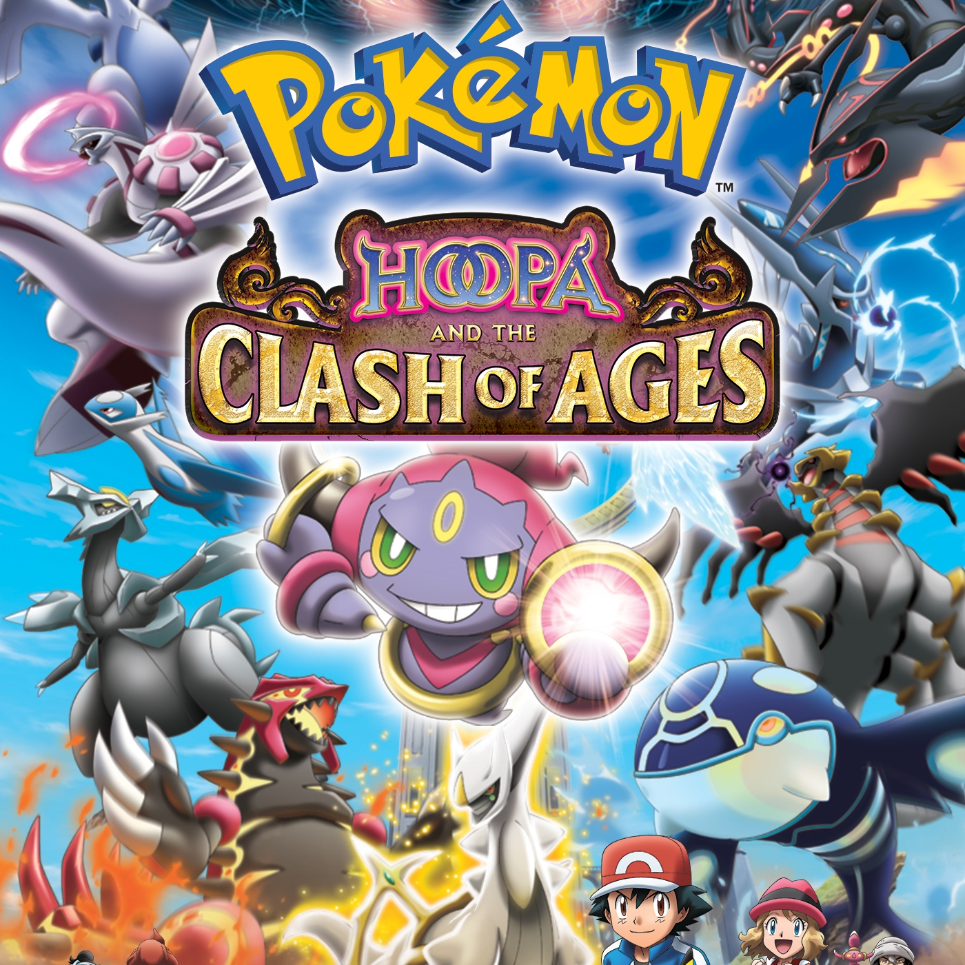 Pokemon The Movie Hoopa And The Clash Of Ages Now In Itunes It S Super Effective A Weekly Pokemon Podcast