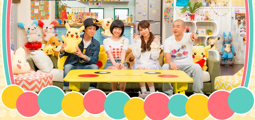 """""""Pokenchi"""" hosts Hyadain, Rinka Otani, Shoko-tan, and Abareru-kun."""