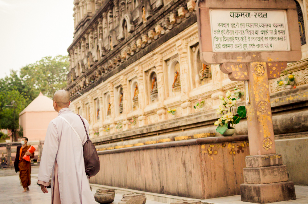 "Also known as the ""Temple of the Great Awakening"", the Mahabodhi Temple is particularly important to Buddhists since it was here that Buddha meditated over the foundations of his Dharma."