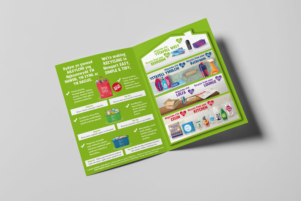 recycling-leaflet-inside-spread-get-it-sorted-recycle-now-branding.jpg