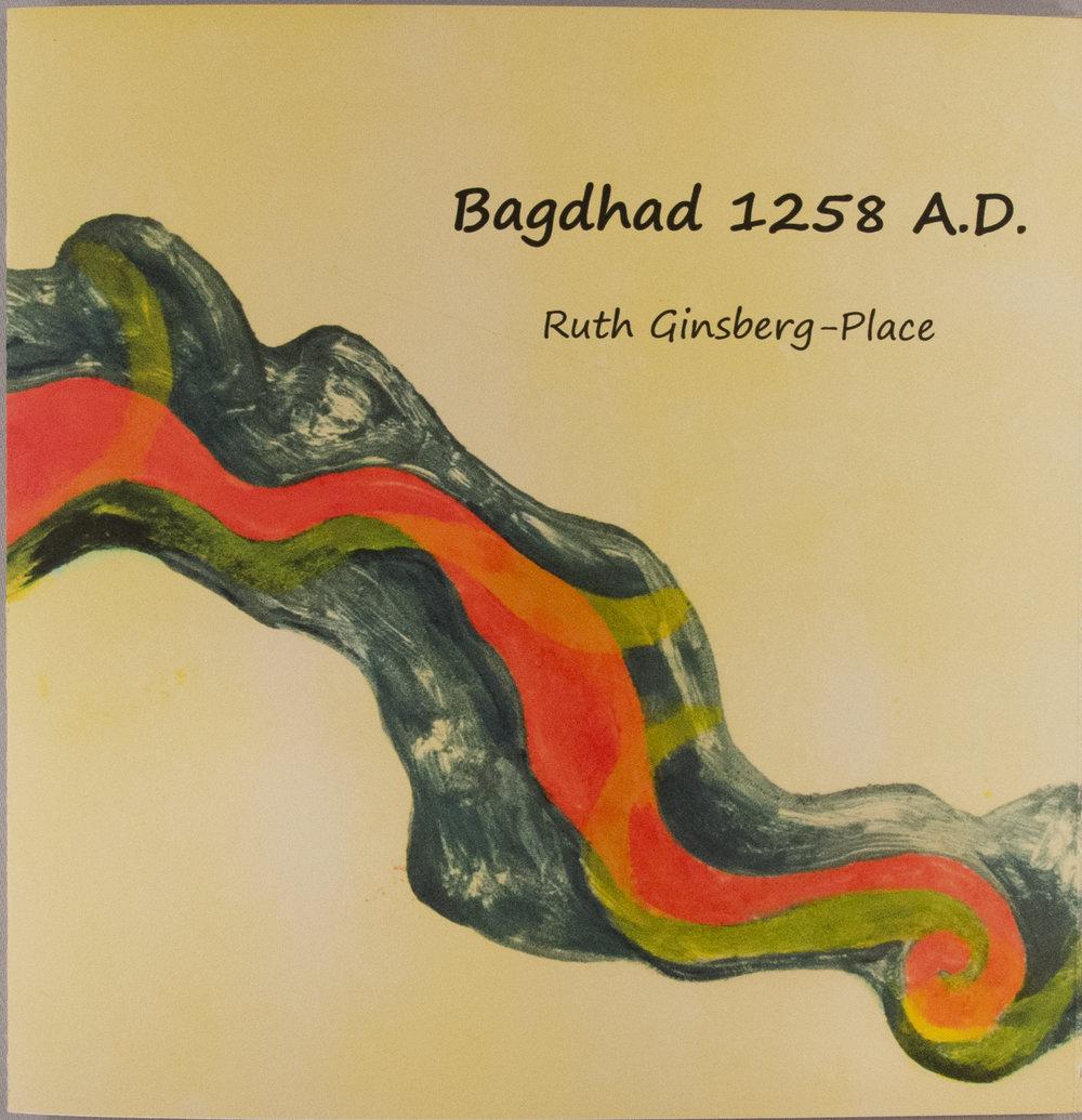 Baghdad 1258 A.D.