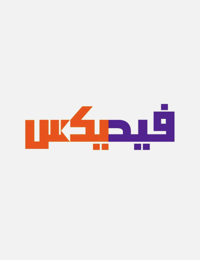 adam marsh the brilliance of the fedex logo now in arabic