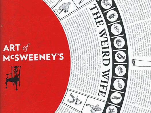 The Art of McSweeney's