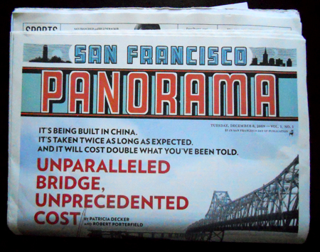 panorama_cover.jpg
