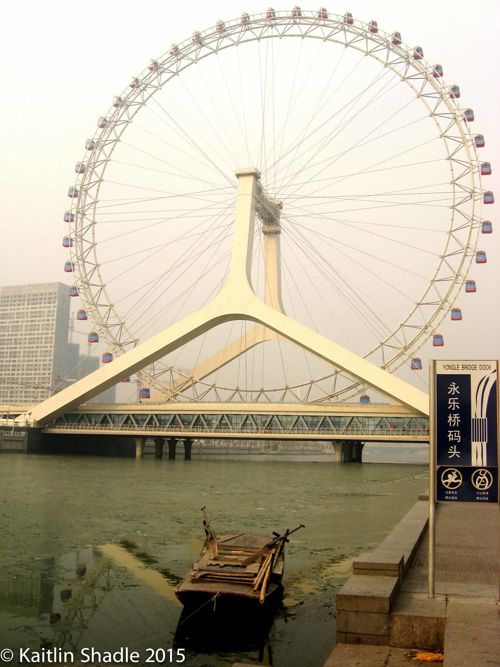 Eye of Tianjin