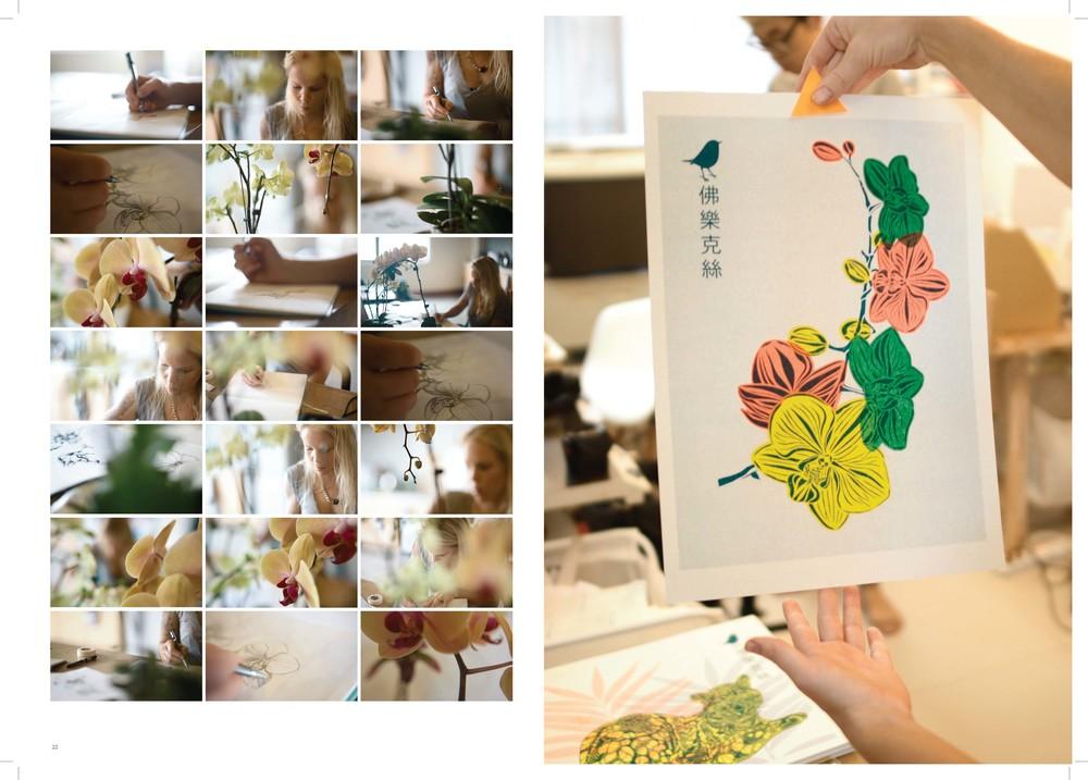 FLOXBOOK_MadeInTaiwan_v4-13 copy.jpg