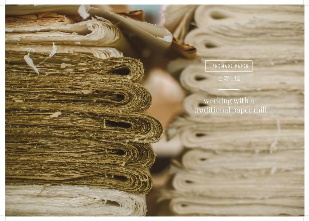 FLOXBOOK_MadeInTaiwan_v4-14 copy.jpg