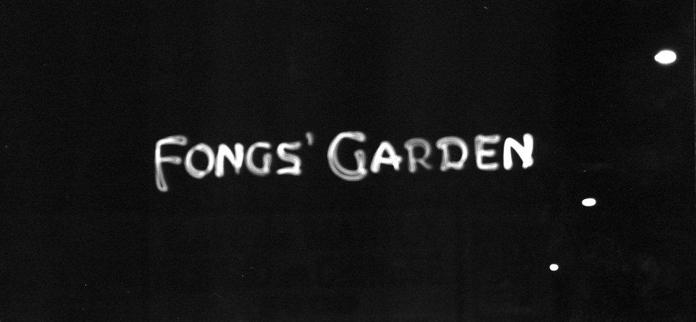 Fongs Garden.jpg