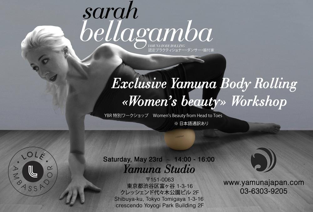 Japan Workshop Flyer.jpg