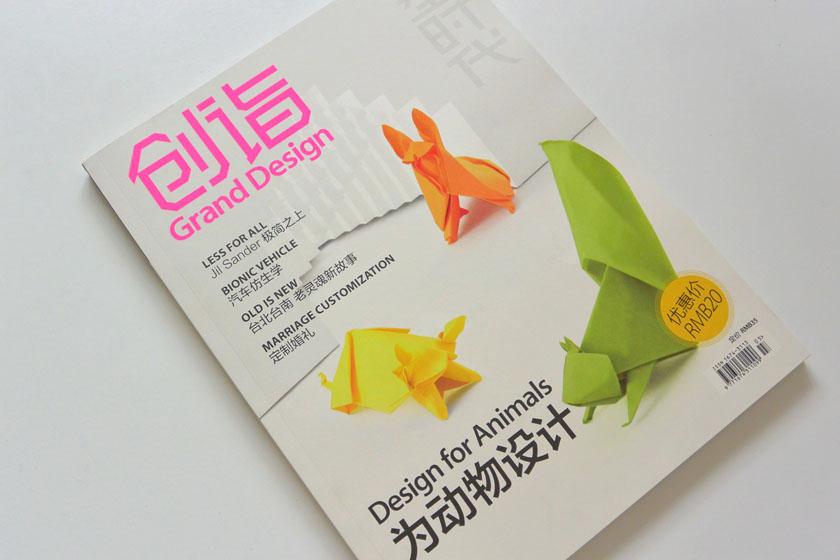 grand design 02.jpg