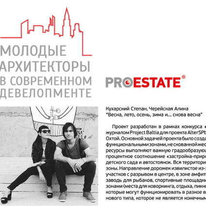 Proestate 2015/07.09.15-09.09.15