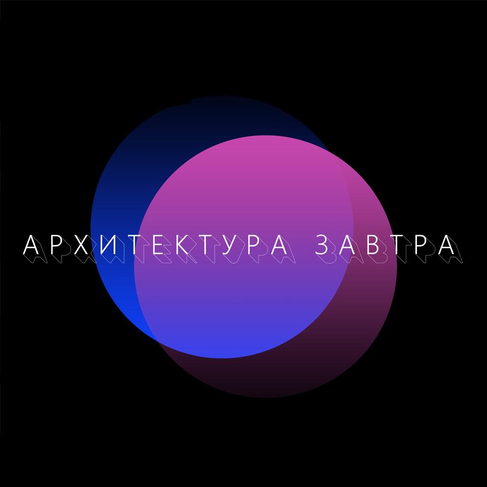 ЛЕКЦИЯ / 2018