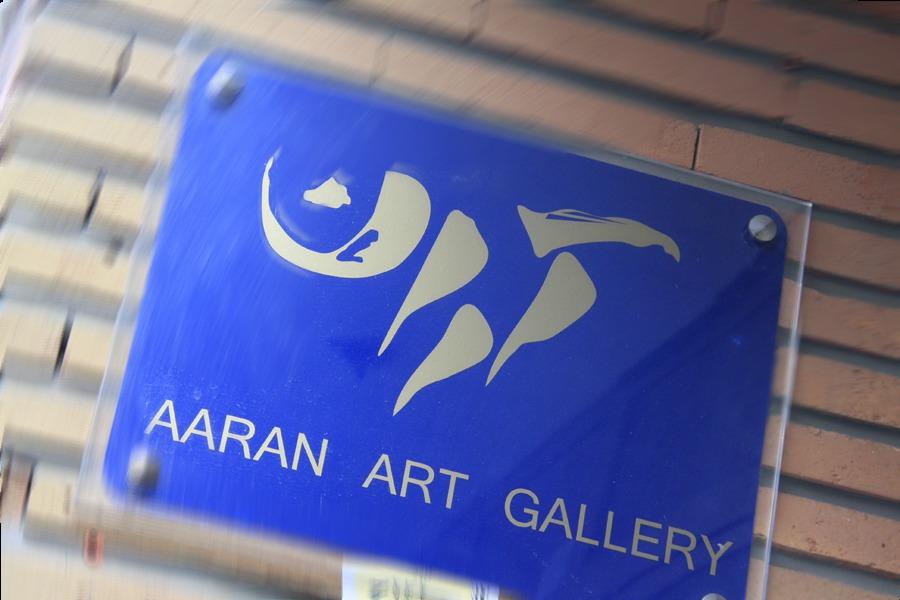 Aaran Gallery - 7 II.jpg