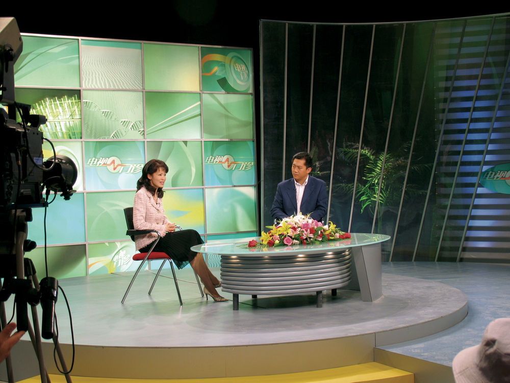 Beijing-TV.jpg