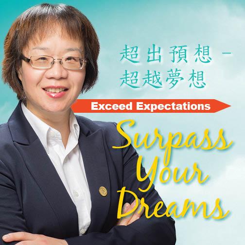 Read Tracy Lin's story!