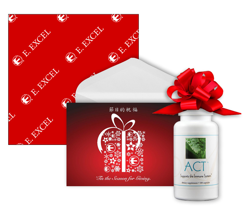 Your free gifts with every Holiday Giving Pack purchase.