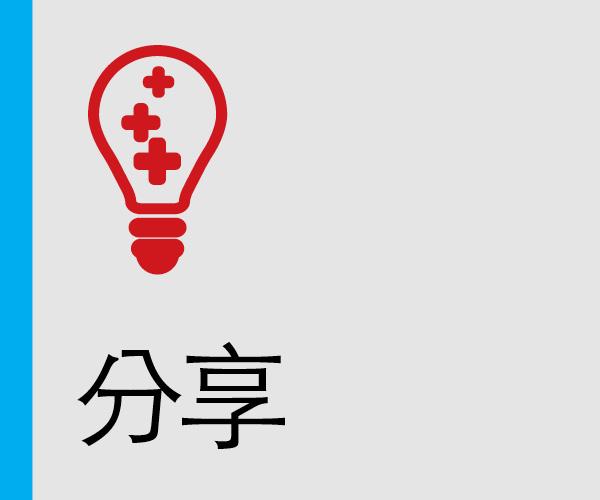 sub-heads-Chinese2.jpg