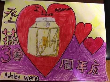 Ashley Weng, Age 10