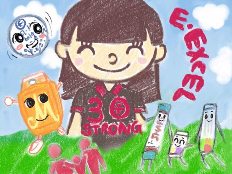 Jessica Wang, Age 11