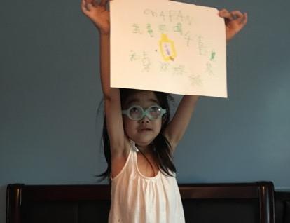 Ona Pan, Age 5