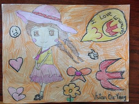Vivian Ou-Yang, Age 9