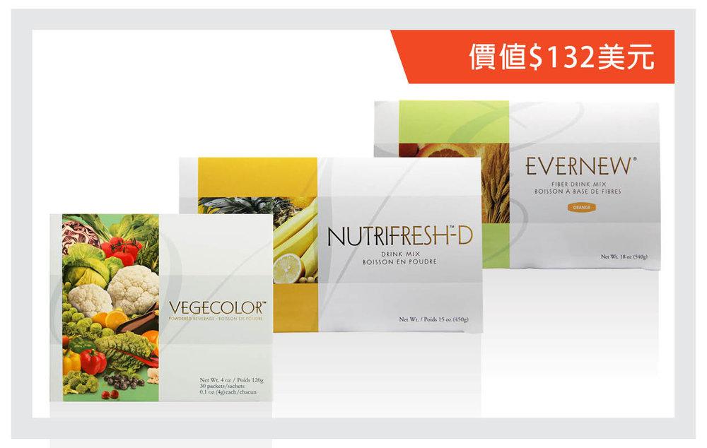「多蔬彩」﹑「  沛能-D」﹑「  長新-柳橙」 」