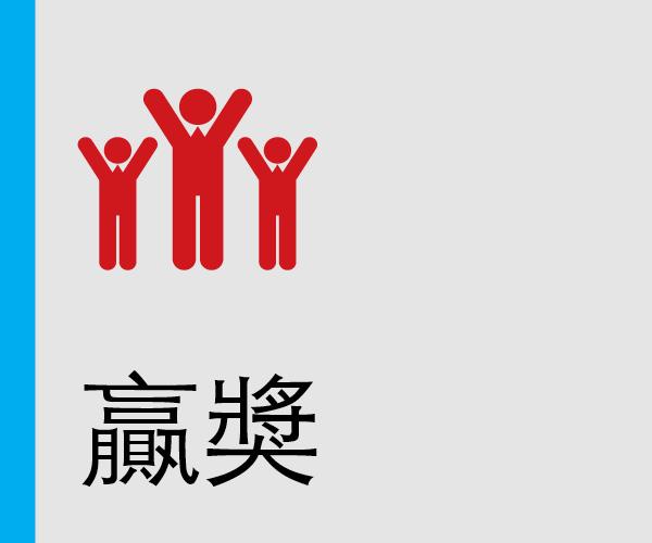 sub-heads-Chinese6.jpg