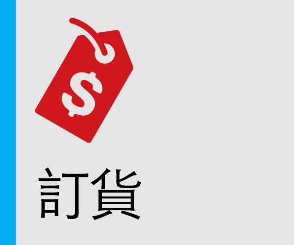 sub-heads-Chinese3.jpg