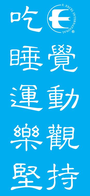 t-logo-22.png