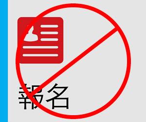 sub-heads-Chinese4.jpg
