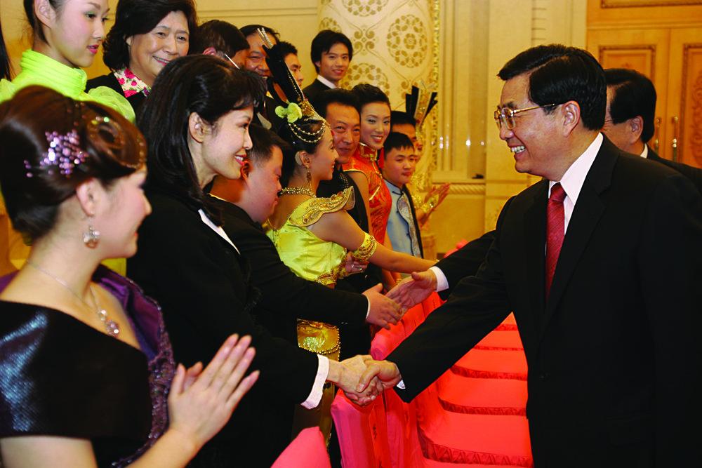 Dr Chen & Hu.jpg