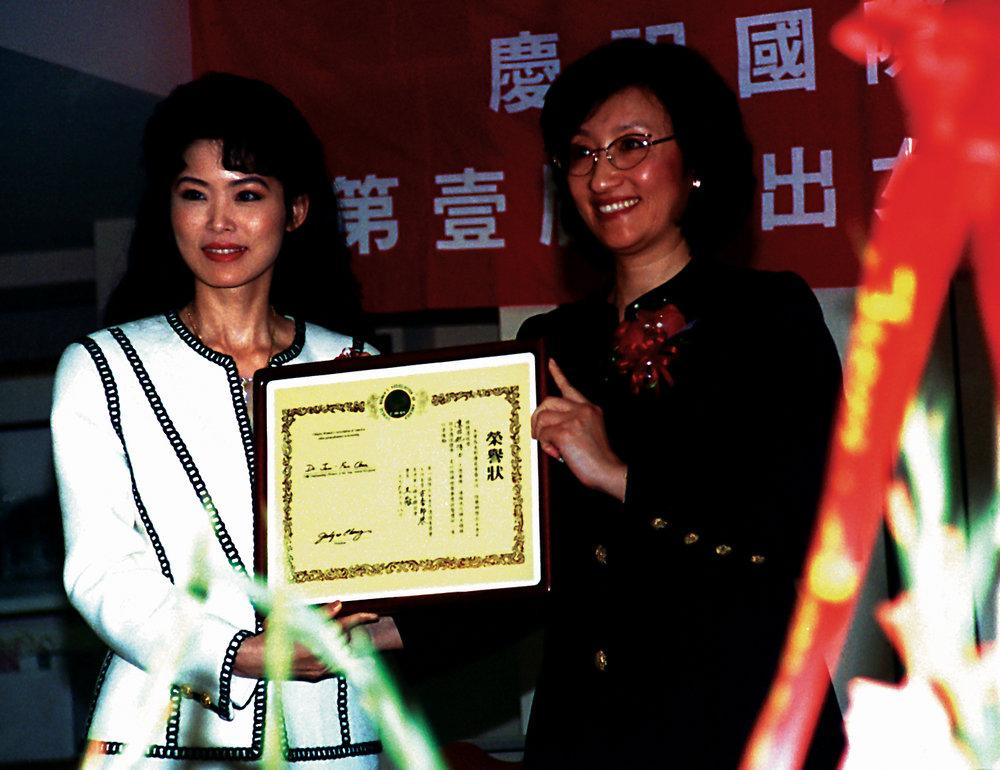 JF wCWAA award.jpg