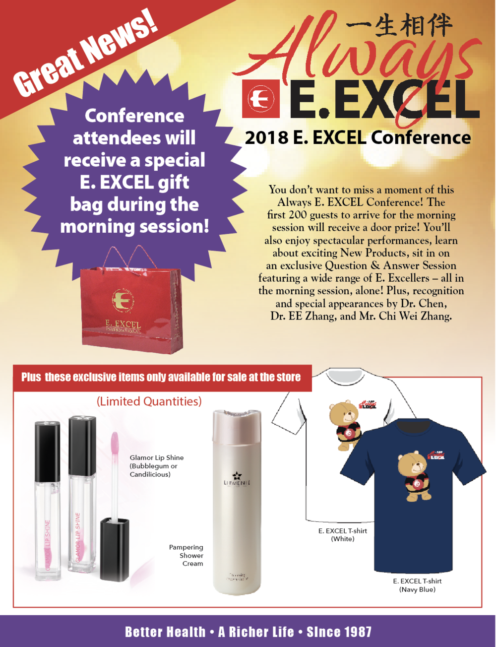 Special E. EXCEL Gift (English and Chinese)
