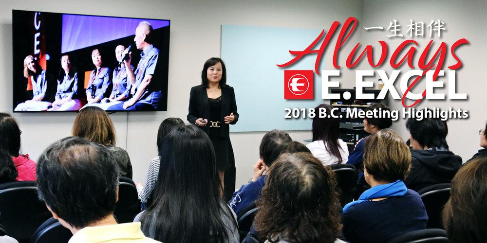 0904-bc-meeting.jpg