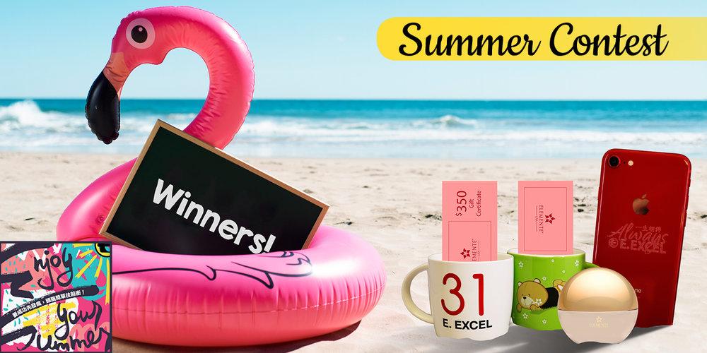 0910-Summer-Contest.jpg