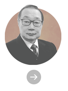 Next James S.W. Wong (PhD '65)