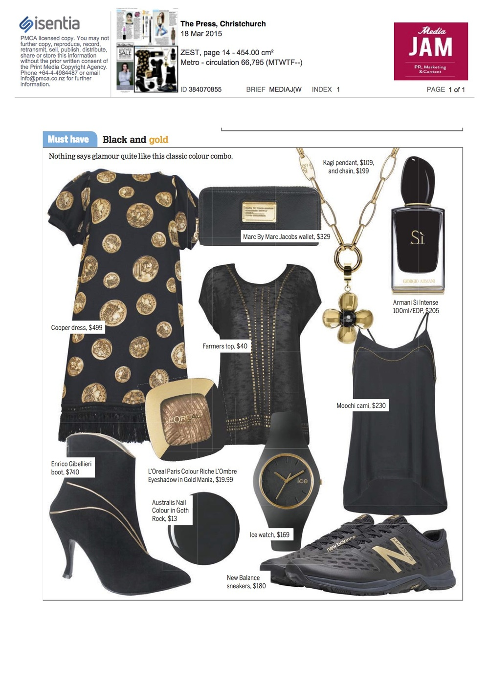 2Kagi Gold Dahlia Necklace The Press March 18 2015.jpg