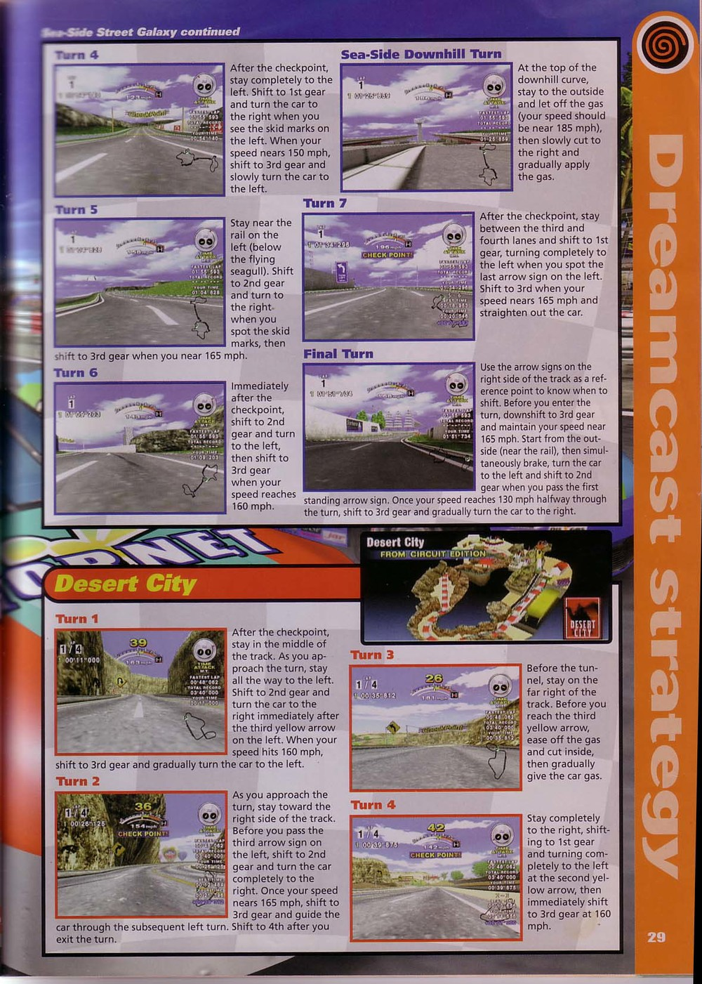TipsandTricks_May_2001_Daytona_USA_pg4_Strategy.jpg
