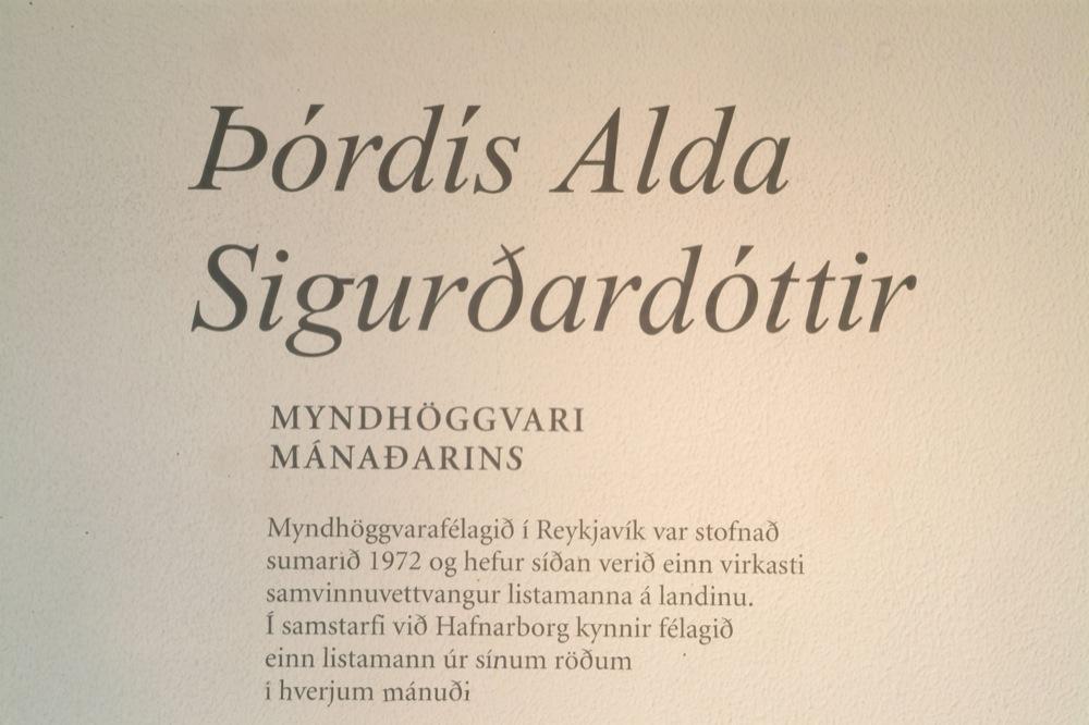 Draumfjaðrir 2005 myndhöggvari mánaðarins 015.jpg