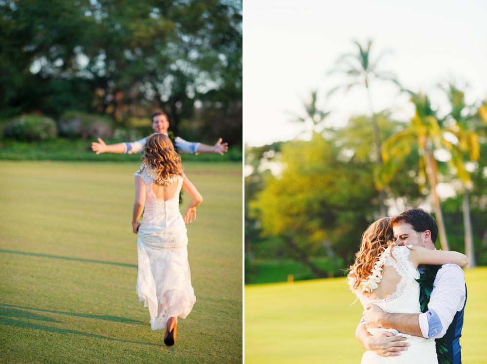Maui_Destination_Wedding041.jpg