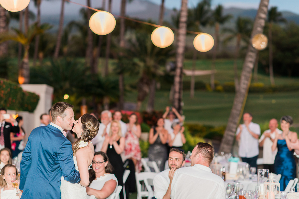 Maui Wedding Photography - The Party