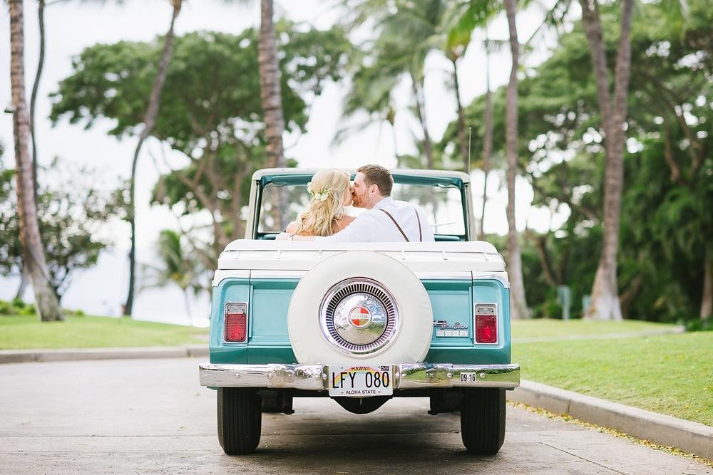 Maui Wedding Photography - Gannon's