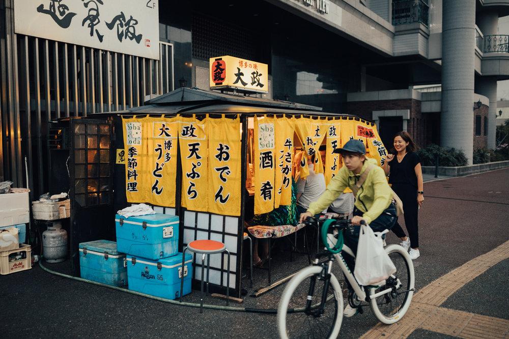 Michiko_Dan-086.jpg
