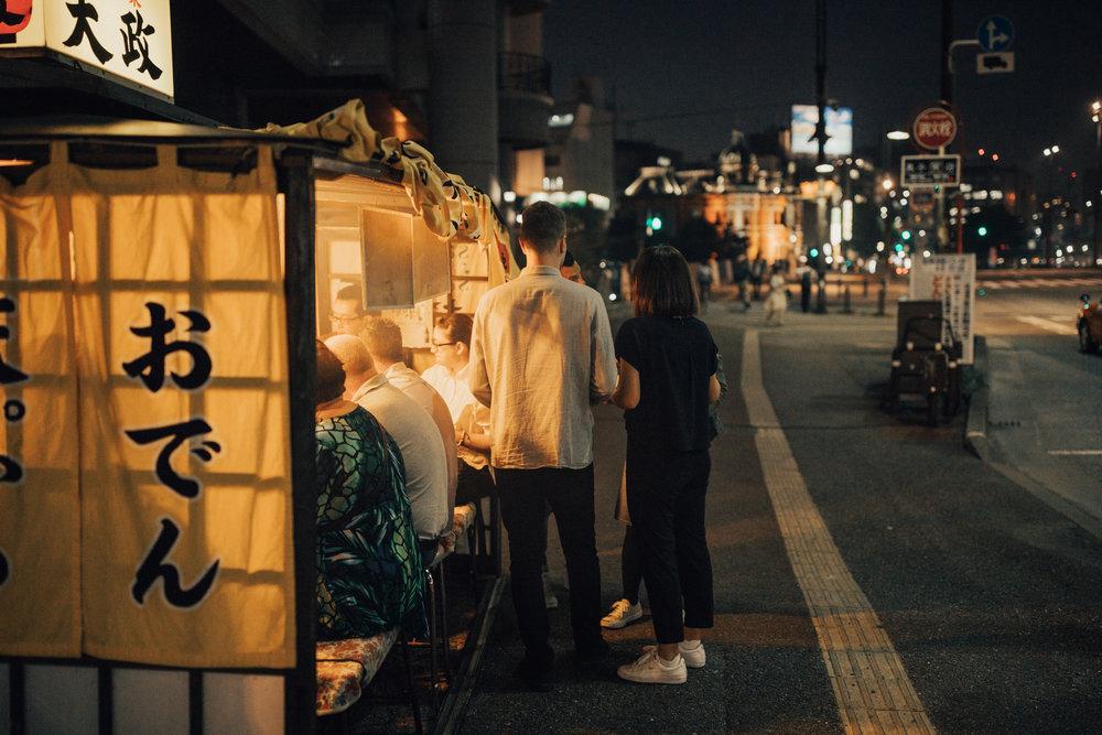 Michiko_Dan-134.jpg
