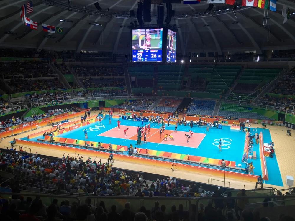 Maracanazinho Arena