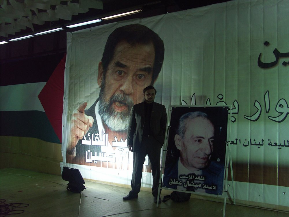 at the Baath party meeting in Tripoli, Lebanon in 2009