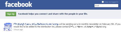 Small Facebook Screenshot (Post-Twitter)