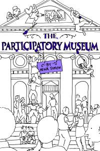 PMuseum