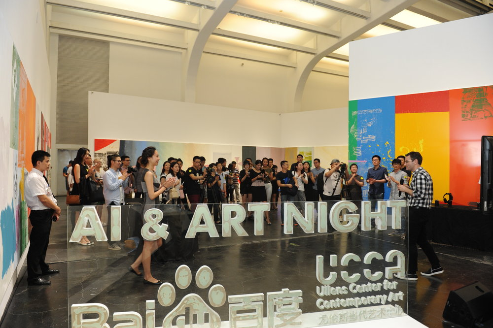 "On July 19, 2016, Baidu and UCCA co-hosted the ""AI & Art Night"" event to introduce Baidu AI composer to the public. (Photo Courtesy of Ullens Center for Contemporary Art)"